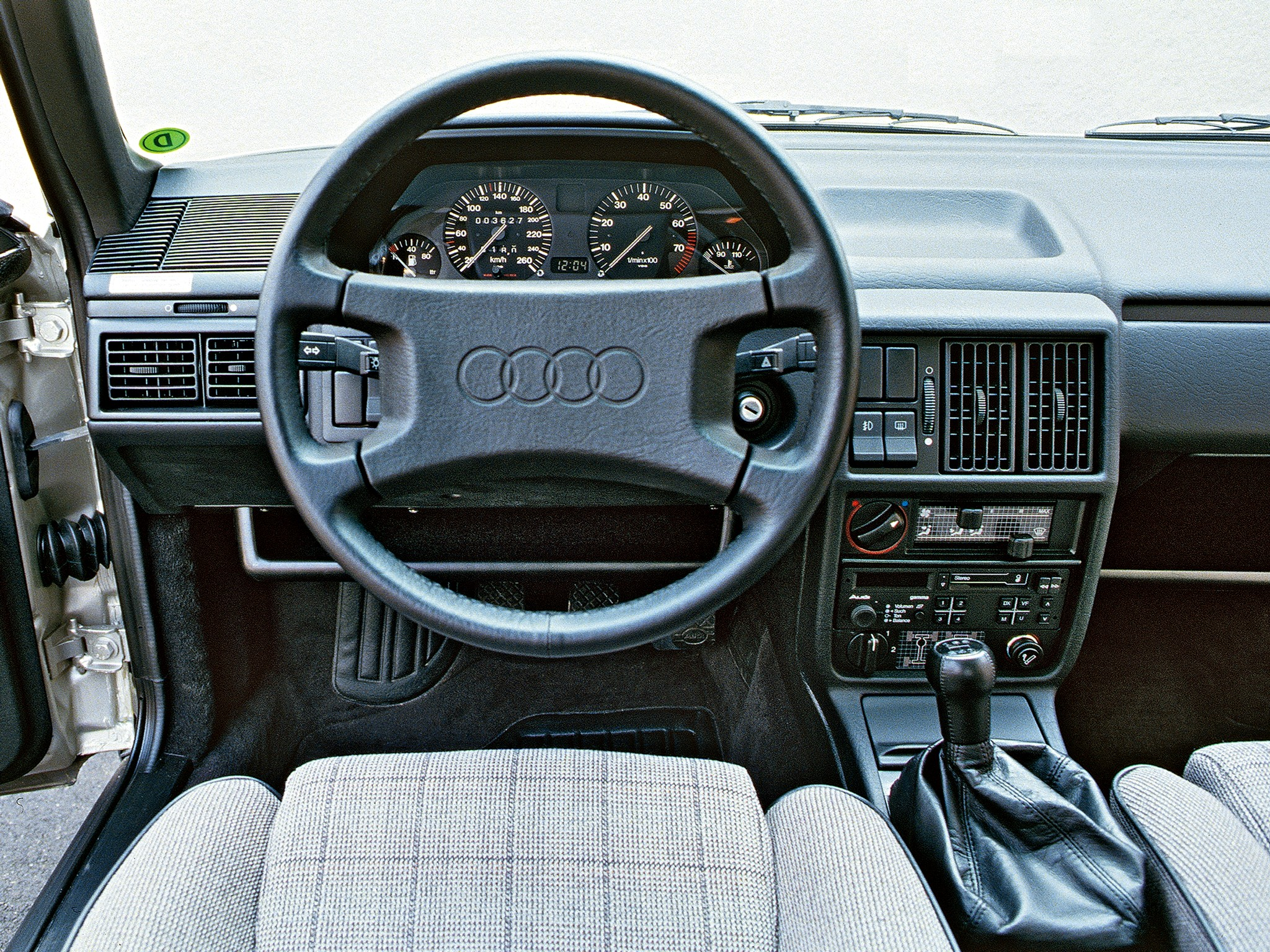 Audi 200 II (C3) 1983 - 1991 Station wagon 5 door #1