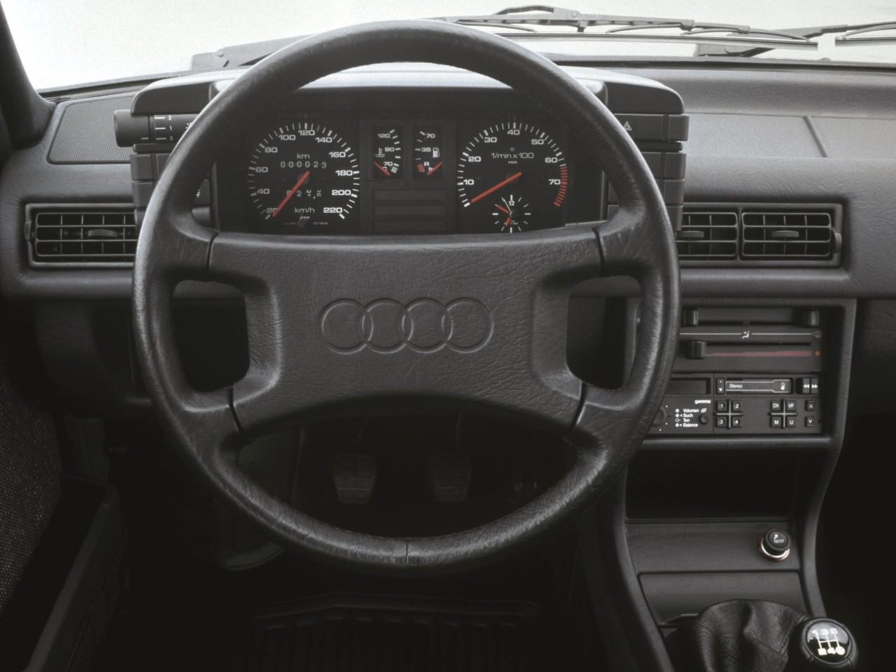 Audi 90 I (B2) 1984 - 1986 Sedan #7