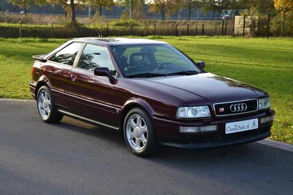 Audi S2 I 1990 - 1995 Coupe #2