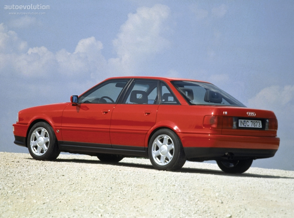 Audi S2 I 1990 - 1995 Coupe #4