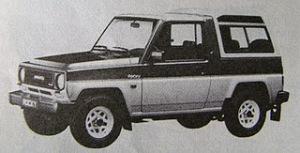 Bertone Freeclimber II 1992 - 1995 SUV 3 door #5