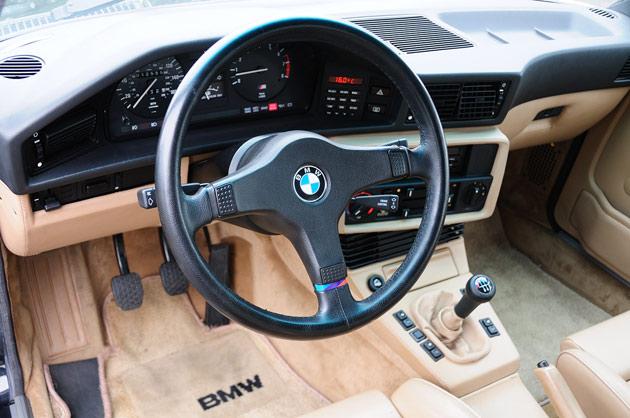 BMW M5 I (E28) 1985 - 1988 Sedan #6