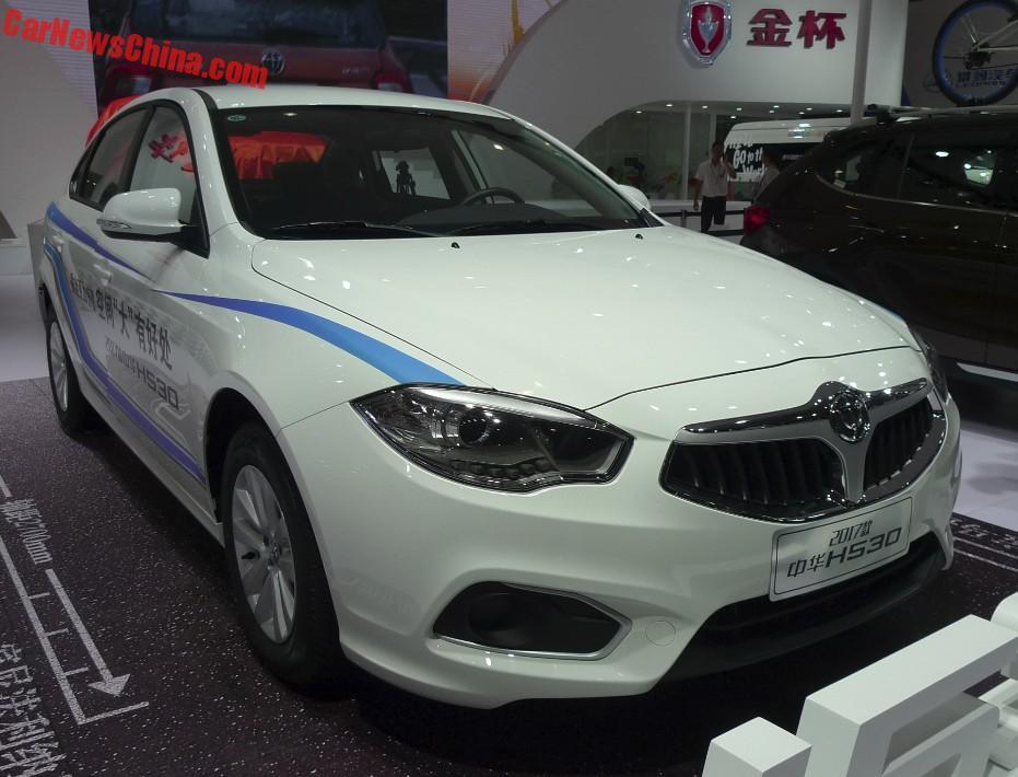 Brilliance H530 2016 - now Sedan #6