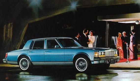 Cadillac Seville I 1975 - 1979 Sedan #5