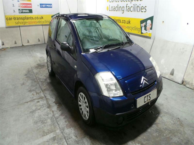 Citroen C2 2003 - 2008 Hatchback 3 door #2