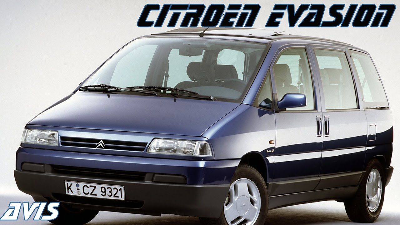 Citroen Evasion 1994 - 2002 Minivan #5