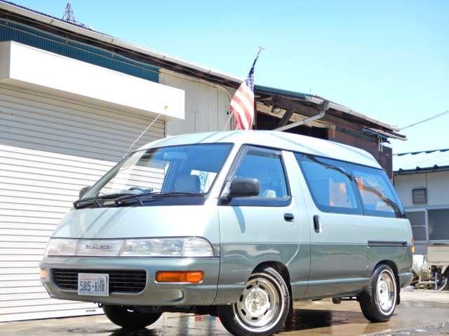Daihatsu Delta Wagon II 1986 - 1996 Minivan #1