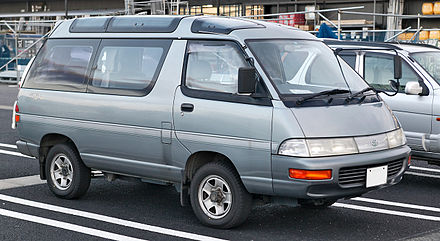 Daihatsu Delta Wagon III 1996 - 2001 Compact MPV #8