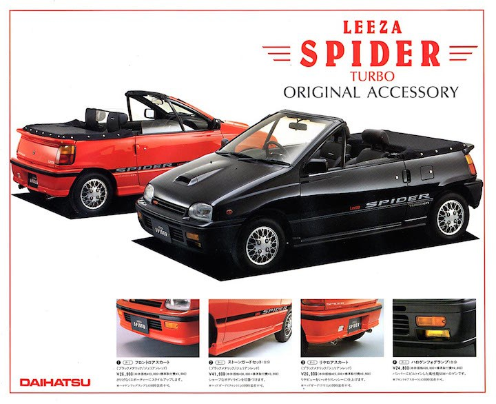 Daihatsu Leeza I 1986 - 1993 Cabriolet #4