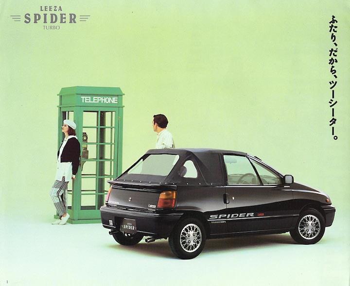 Daihatsu Leeza I 1986 - 1993 Cabriolet #2