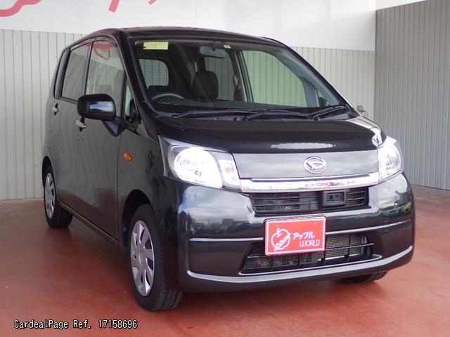 Daihatsu Move I 1995 - 1998 Microvan #3