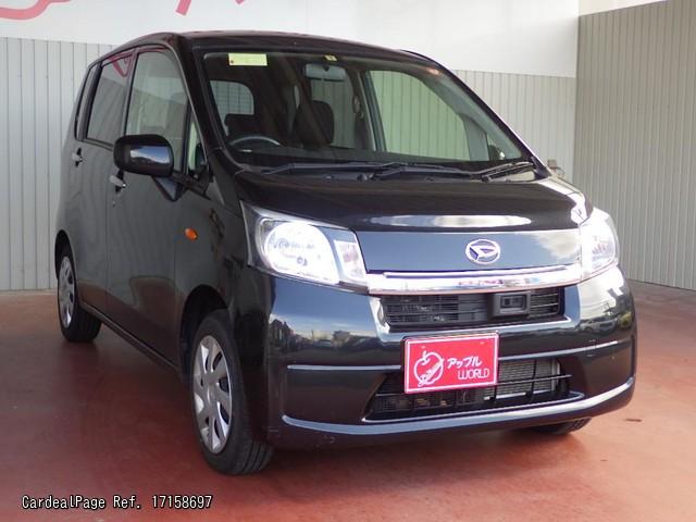 Daihatsu Move II 1998 - 2002 Microvan #4