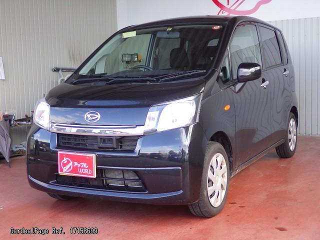 Daihatsu Move II 1998 - 2002 Microvan #3