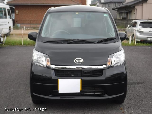 Daihatsu Move II 1998 - 2002 Microvan #1