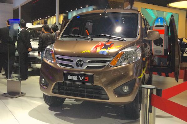 Foton Sauvana I 2015 - now SUV 5 door #7