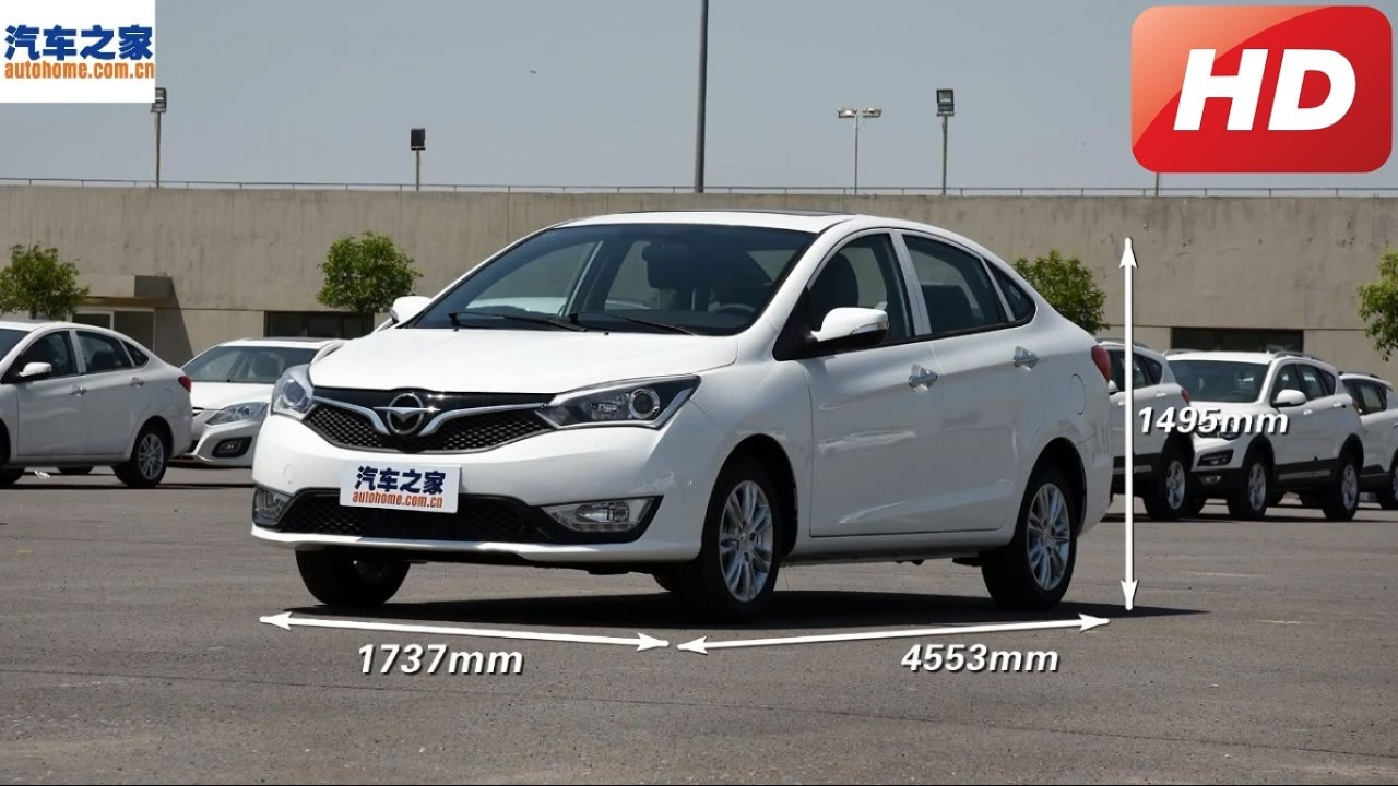 Haima Family F7 I 2017 - now Minivan #2