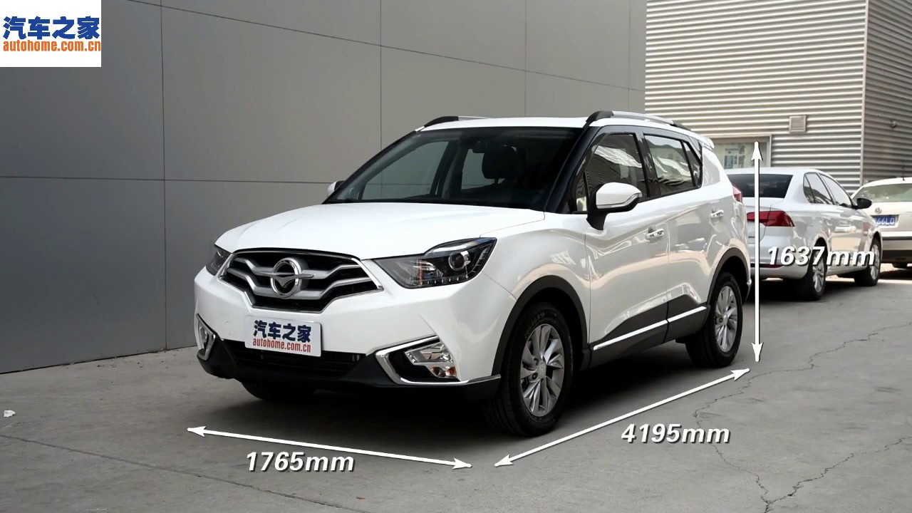 Haima Family F7 I 2017 - now Minivan #8