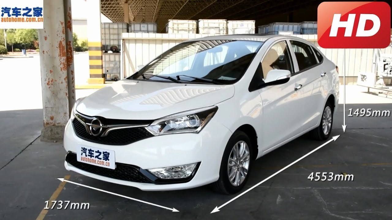 Haima Family F7 I 2017 - now Minivan #5