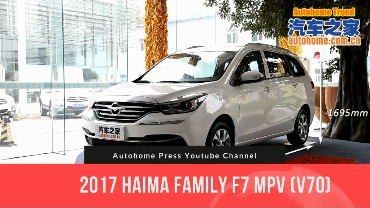 Haima Family F7 I 2017 - now Minivan #7
