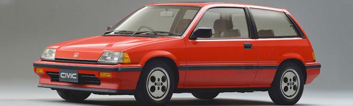 Honda Ballade II 1983 - 1987 Hatchback 3 door #6