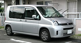 Honda Mobilio Spike 2005 - 2008 Compact MPV #7