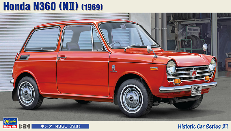 Honda N360 I 1969 - 1970 Sedan 2 door #2