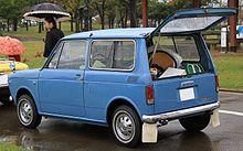 Honda N360 I 1969 - 1970 Sedan 2 door #1