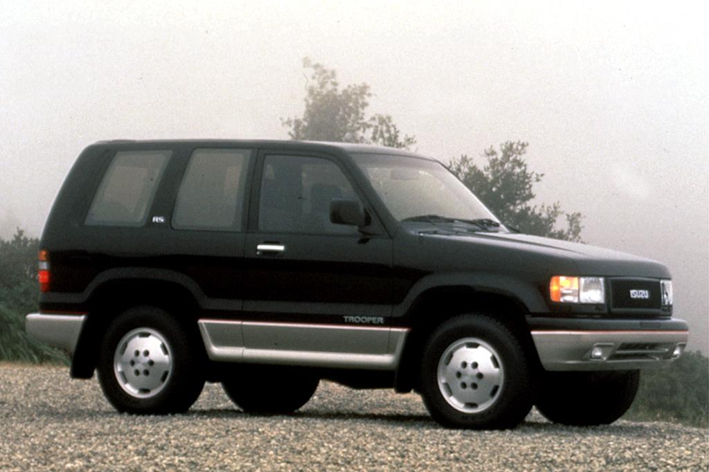 Subaru Bighorn II 1991 - 1992 SUV 5 door #5