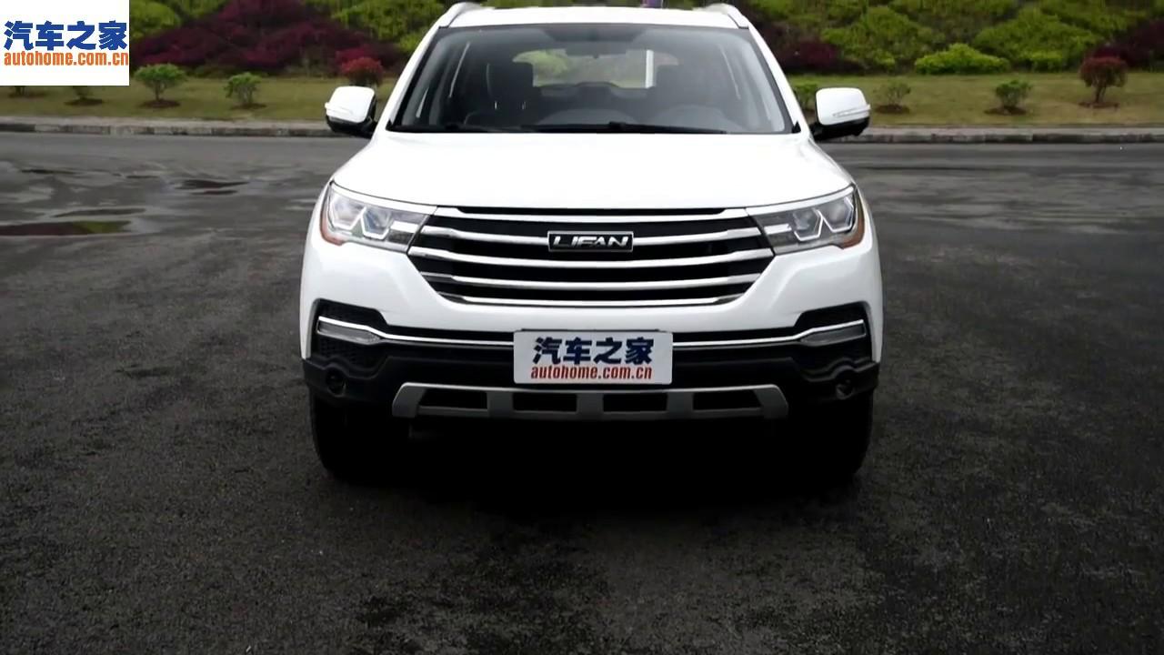 Lifan Myway 2016 - now SUV 5 door #2
