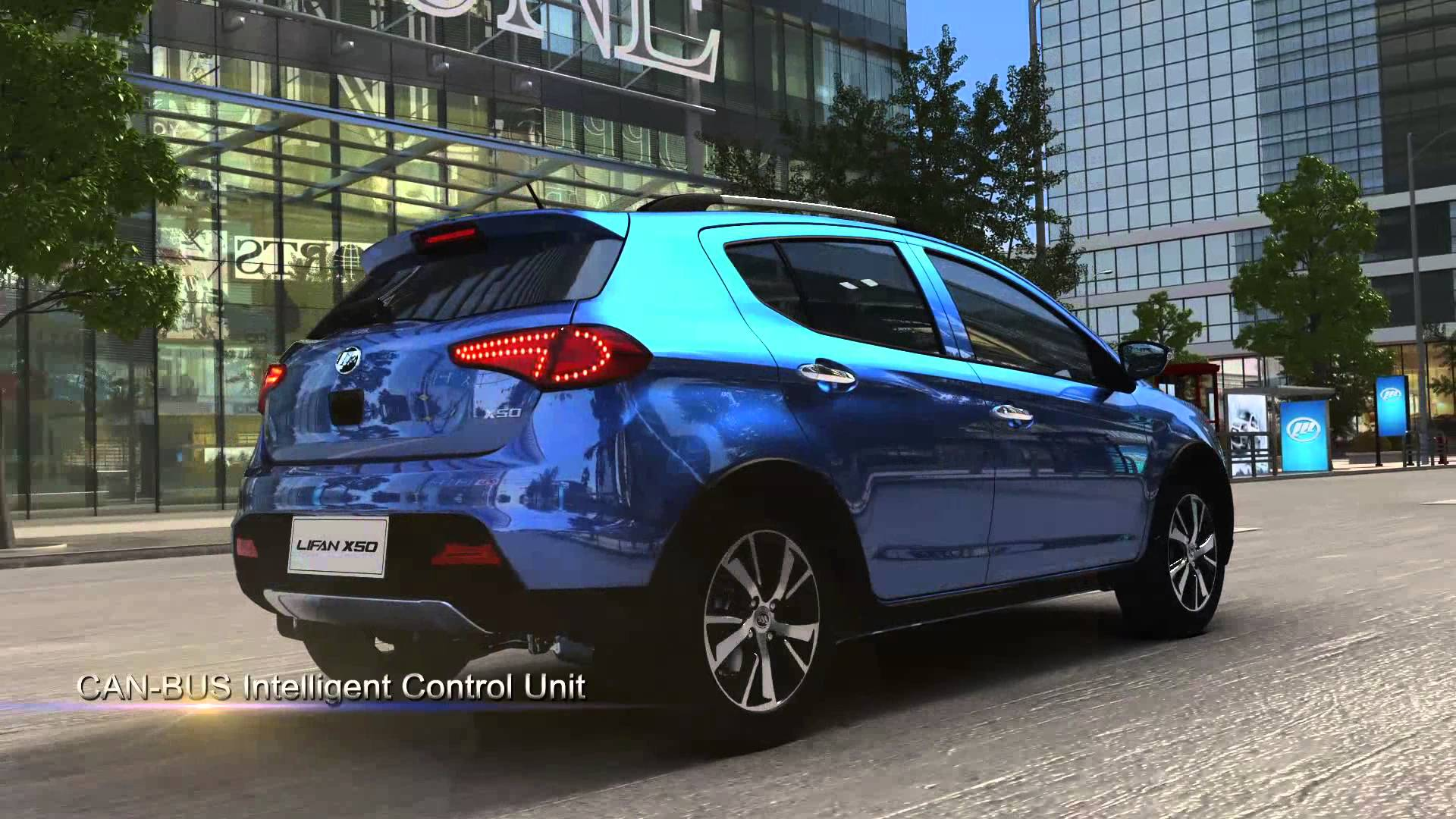 Lifan X50 2015 - now SUV 5 door #7