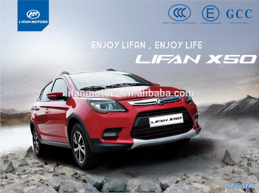 Lifan X50 2015 - now SUV 5 door #8