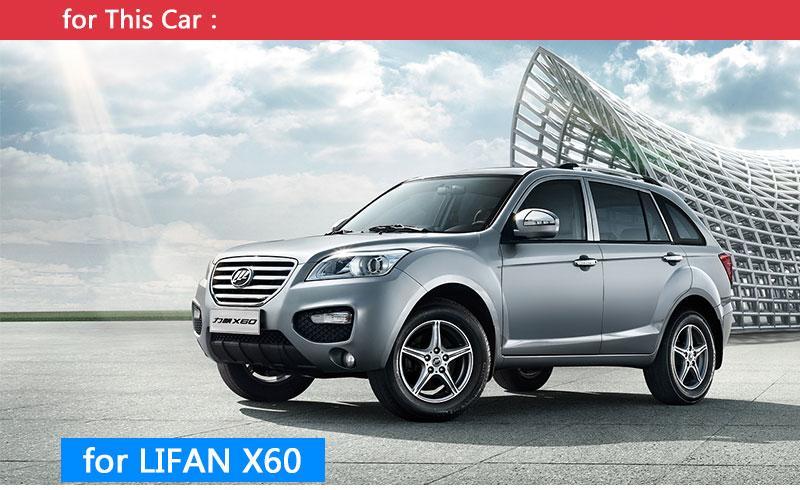 Lifan X60 I 2012 - 2015 SUV 5 door #7