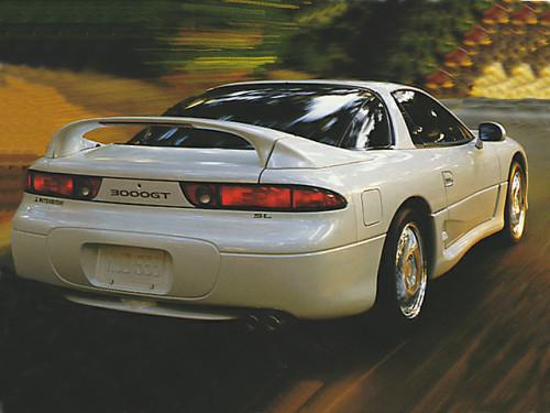 Mitsubishi 3000 GT II 1994 - 1998 Coupe #4
