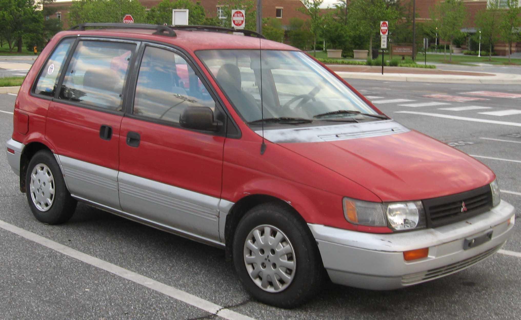 Mitsubishi Space Runner II 1999 - 2002 Compact MPV #6