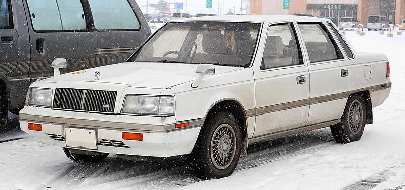 Mitsubishi Debonair III 1992 - 1999 Sedan #5