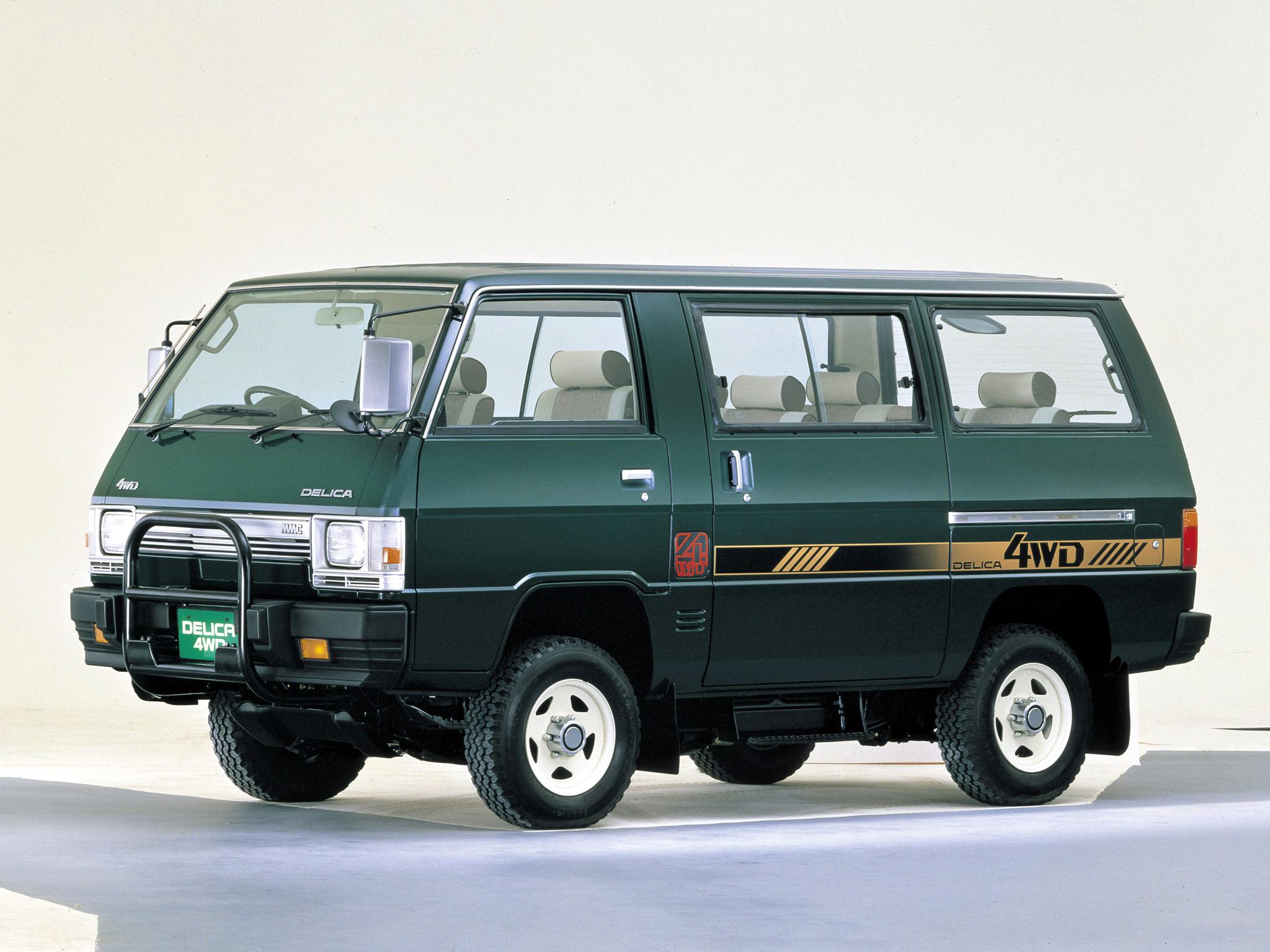 Mitsubishi Delica IV 1993 - 2007 Minivan #3