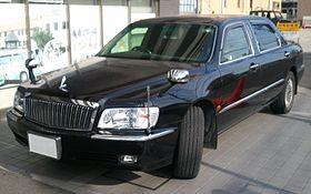 Mitsubishi Dignity I 1999 - 2001 Sedan #8