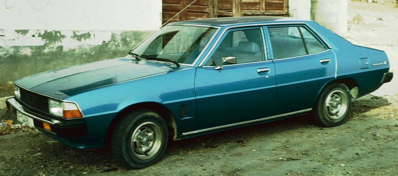 Mitsubishi Galant III 1976 - 1980 Sedan #6