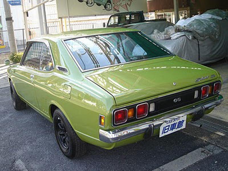 Mitsubishi Galant III 1976 - 1980 Station wagon 5 door #1