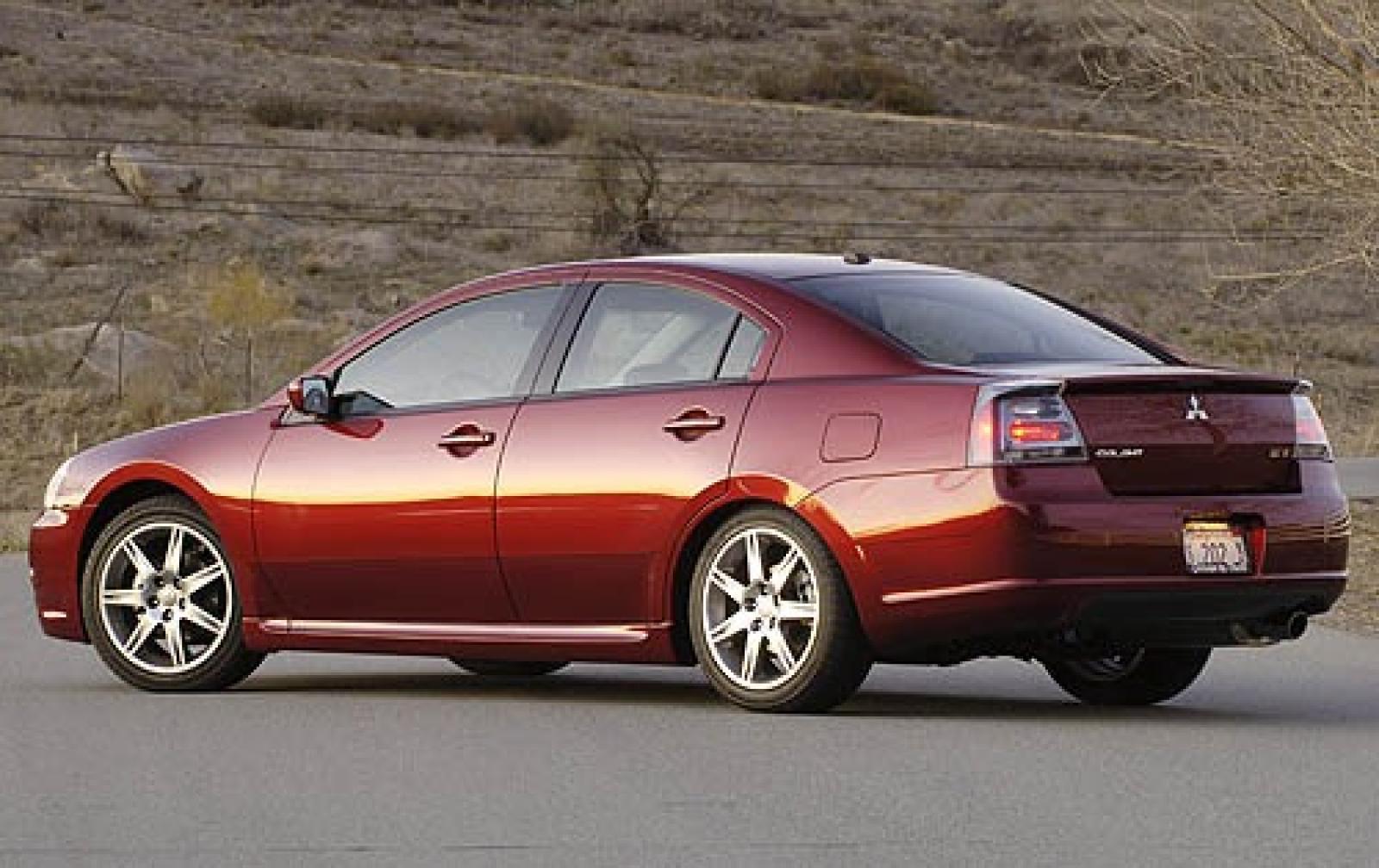Mitsubishi Galant IX 2003 - 2008 Sedan #3
