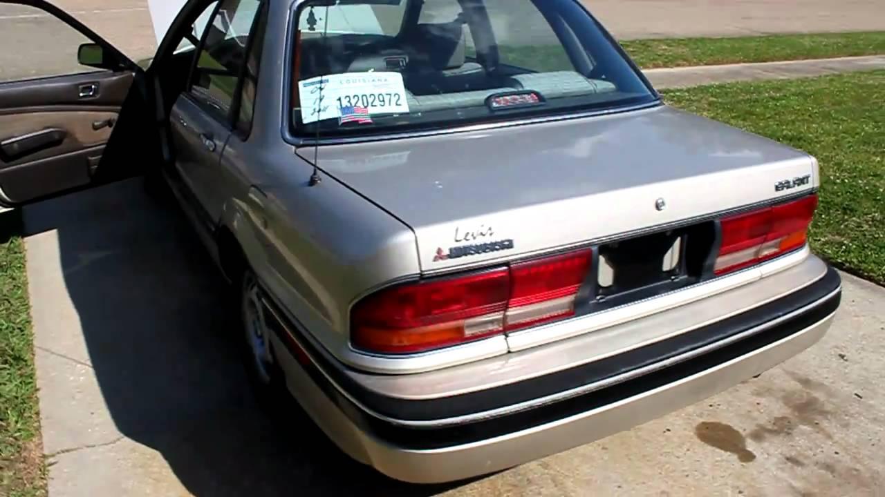 Mitsubishi Galant VI 1987 - 1992 Sedan #4