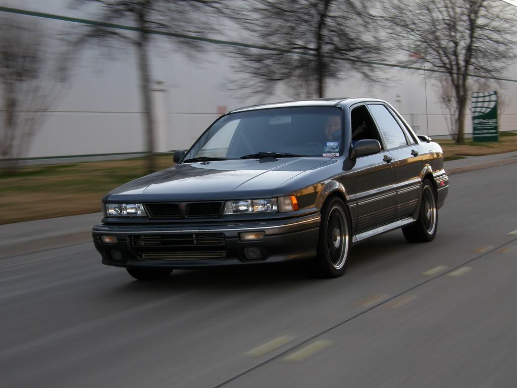 Mitsubishi Galant VI 1987 - 1992 Sedan #7