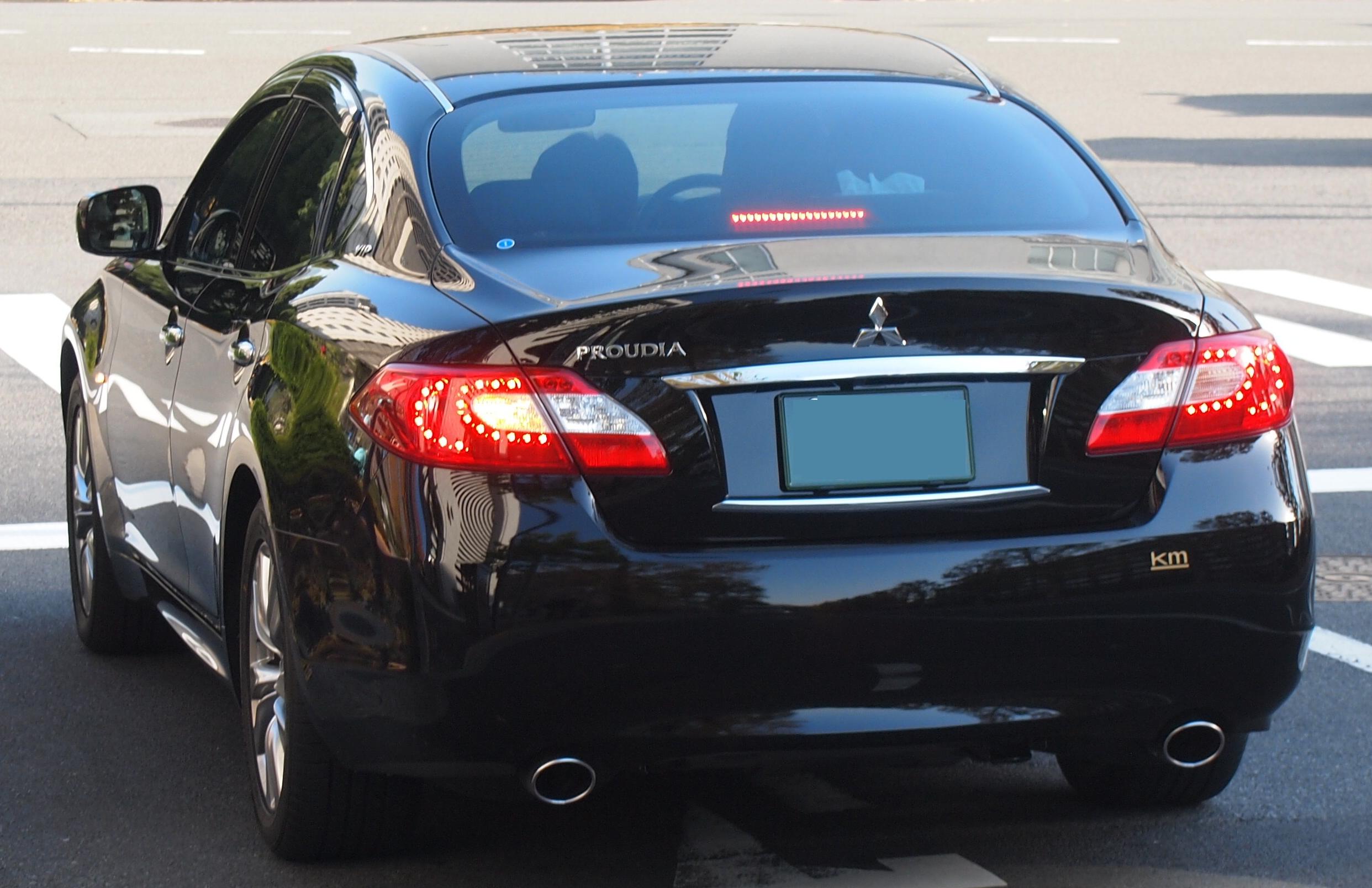 Mitsubishi Proudia II 2012 - 2016 Sedan #2