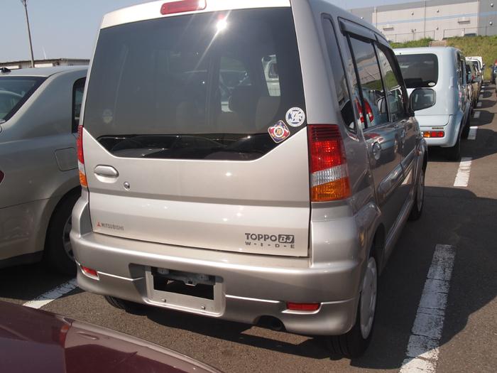 Mitsubishi Toppo II 1998 - 2004 Compact MPV #1