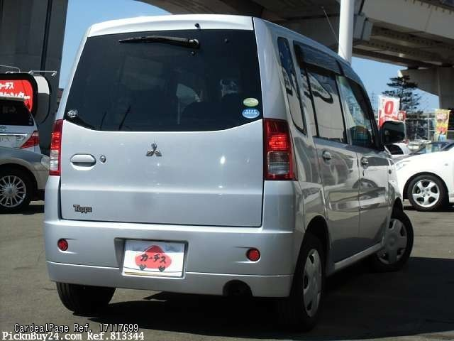 Mitsubishi Toppo II 1998 - 2004 Compact MPV #7