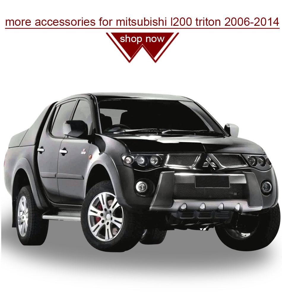 Mitsubishi Triton II 2006 - 2014 Pickup #3