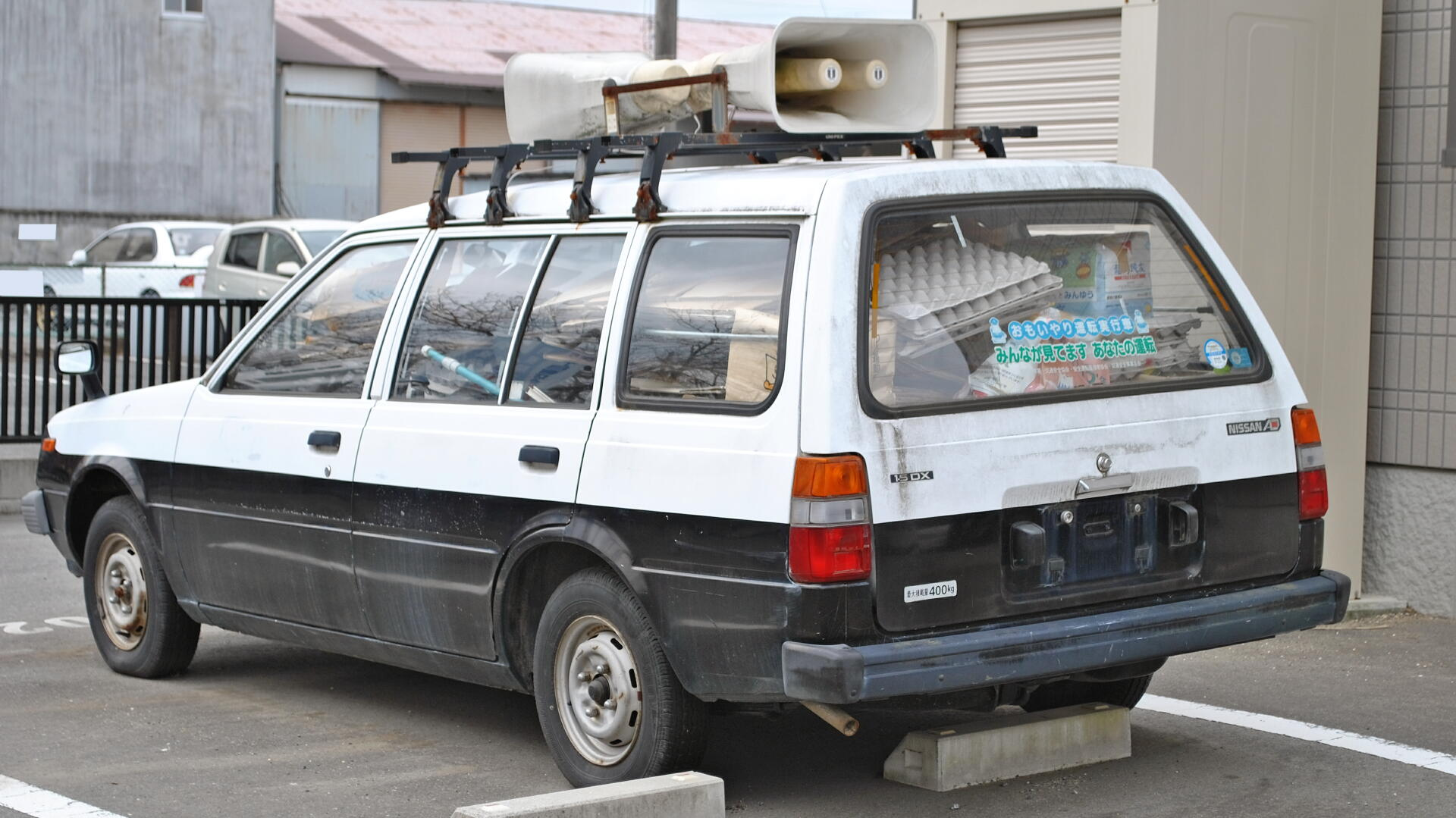 Nissan Wingroad I (Y10) 1996 - 1999 Station wagon 5 door #3
