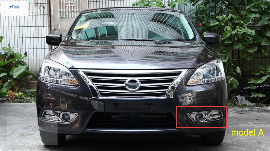 Nissan Bluebird Sylphy III (B17) 2012 - now Sedan #4