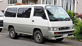 Nissan Caravan II (E23) 1980 - 1986 Minivan #3