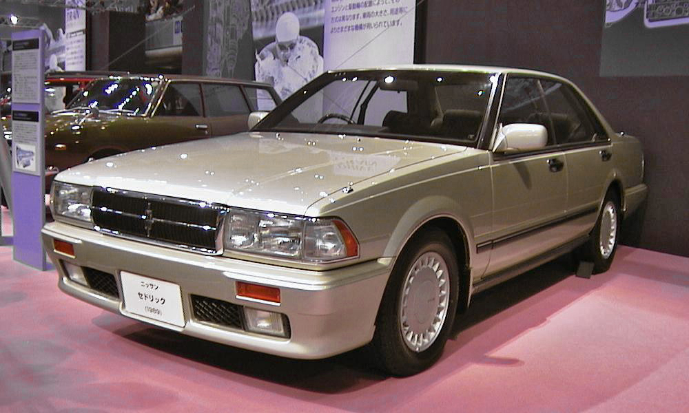 Nissan Cima I (Y31) 1988 - 1991 Sedan-Hardtop #8